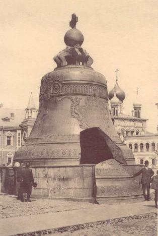 Tsar_kolokol_1836-687x1024