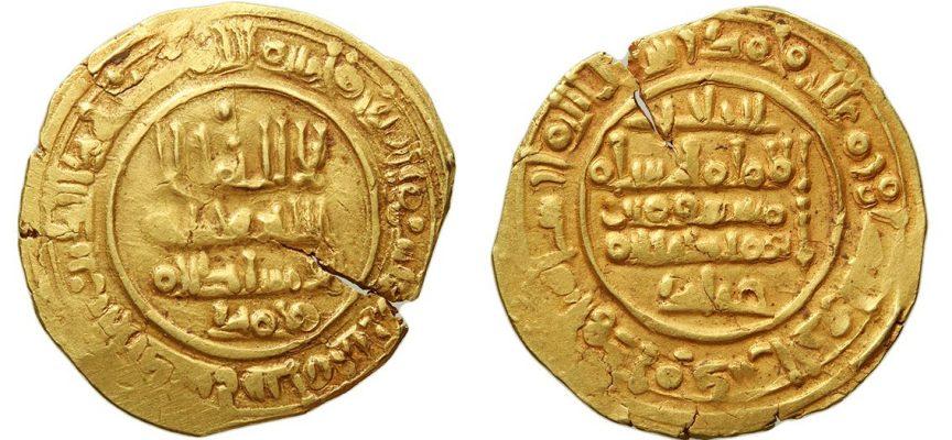 dinar-almotadid-438-sevilla-864x400_c
